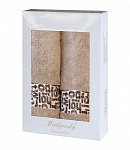 Towel Gift Box Luxor 2 pcs beige