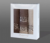 Towel Gift Box Luxor 4 pcs light brown and beige