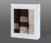 Towel Gift Box Luxor 4 pcs dark brown and beige