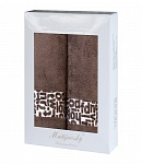 Towel Gift Box Luxor 2 pcs light brown