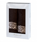 Towel Gift Box Luxor 2 pcs dark brown