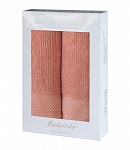 Gift wrapping towels Mita 2pcs salmon