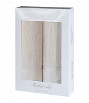 Gift wrapping towels Mita 2pcs cream