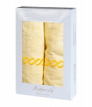 Gift wrapping towels Royal krémová 2 ks