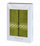 Towel Gift Box Royal 2 pcs olive